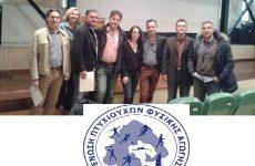 Ψήφισμα Ενώσεων Φυσικής Αγωγής της Ελληνικής Επικράτειας