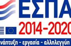 Στο ΕΣΠΑ Θεσσαλίας η χρηματοδότηση για 3 χρόνια του Κέντρου Κοινότητας του Δήμου Αλμυρού