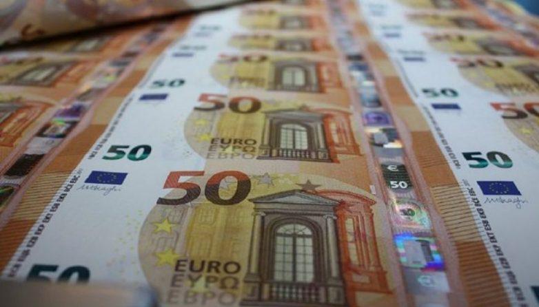 Ποσό 30 δισ. ευρώ σε νέες λύσεις για την αντιμετώπιση κοινωνικών προκλήσεων και την προώθηση καινοτομιών αιχμής