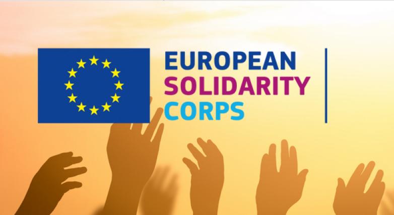 Ευρωπαϊκό Σώμα Αλληλεγγύης: πρώτα γενέθλια