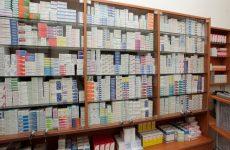 Bελτίωση κανόνων περί διανοητικής ιδιοκτησίας στα φαρμακευτικά προϊόντα