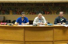 Εκλογοαπολογιστική συνέλευση του Συνδικάτου Ηλεκτρολόγων Μαγνησίας