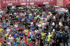 Ημιμαραθώνιος Αθήνας: Ζερβάκης και Ρεμπούλη νικητές στη γιορτή της Αθήνας