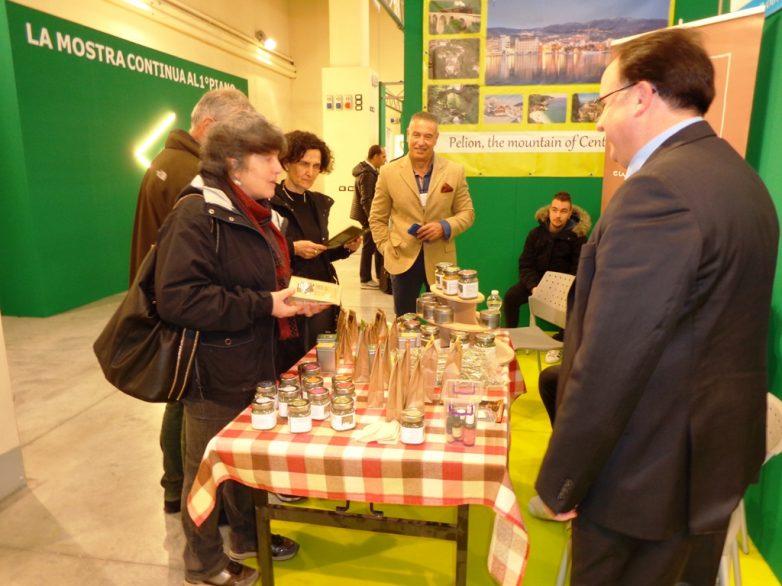 Μαγνησιώτικες επιχειρήσεις  στην 11η OLIO CAPITALE στην Τεργέστη