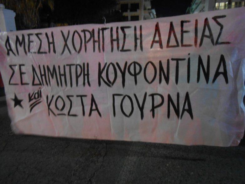 Πορεία αντιεξουσιαστών στο Βόλο