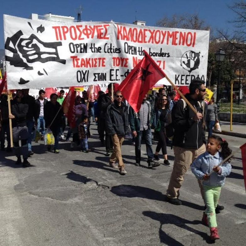 Συλλαλητήριο στο Βόλο κατά του φασισμού-ρατσισμού