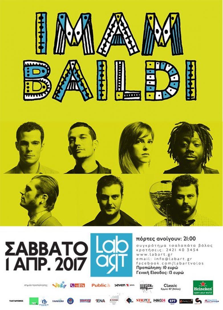 IMAM BAILDI live στο Lab Art την 1η Απριλίου