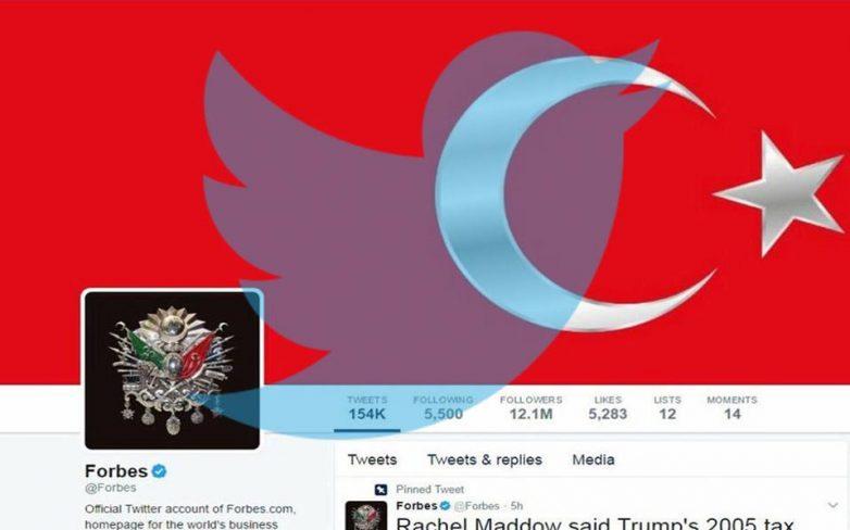 Κυβερνοεπίθεση στο Twitter υπέρ Ερντογάν και κατά Ολλανδίας, Γερμανίας – Τι απαντά ο εκπρόσωπος του μέσου κοινωνικής δικτύωσης