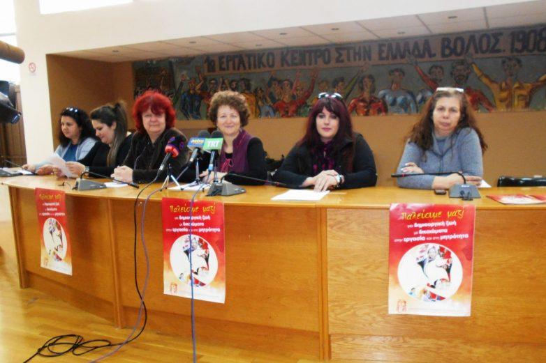 Αγωνιστικό το μήνυμα της 8ης Μάρτη από τον Δημοκρατικό  Σύλλογο Γυναικών