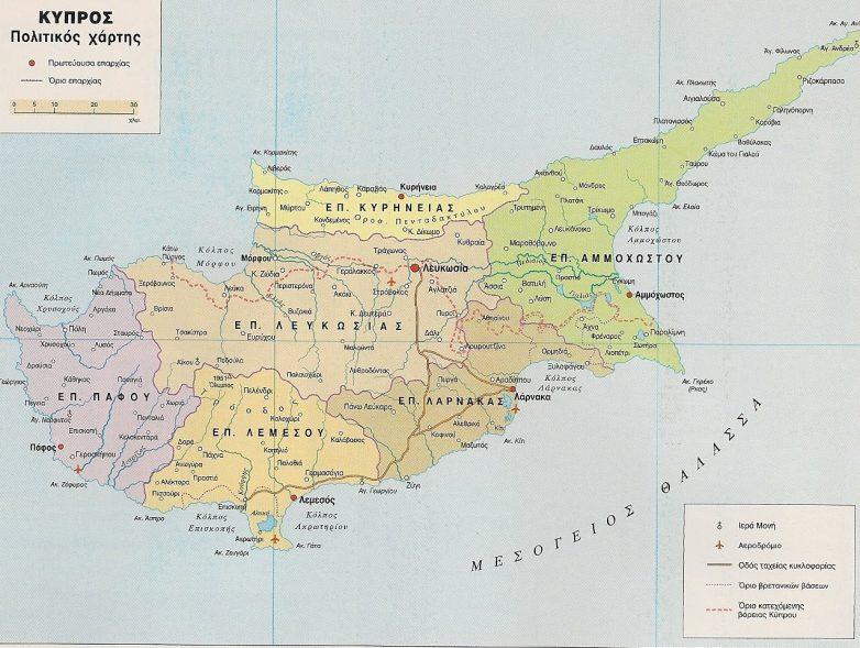 Στην Μεγαλόνησο Κύπρο ο Μητροπολίτης Iγνάτιος