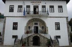Το νέο Δημοτικό Συμβούλιο στο Δήμο Ζαγοράς – Μουρεσίου
