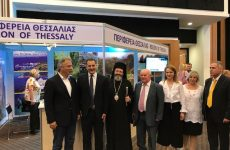 """Στην 20ή έκθεση """"ΤΑΞΙΔΙ 2017"""" στην Λευκωσία της Κύπρου η Περιφέρεια Θεσσαλίας"""
