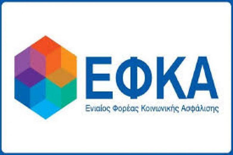 Ο Δήμος Ρήγα Φεραίου κοντά στα προβλήματα των ανταποκριτών του ΟΓΑ και έκκληση για άμεση επίλυση
