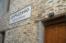Δήμος Ν. Πηλίου: Θετικά τα αποτελέσματα από τη συνάντηση με την υφυπουργό Κατερίνα  Παπανάτσιου