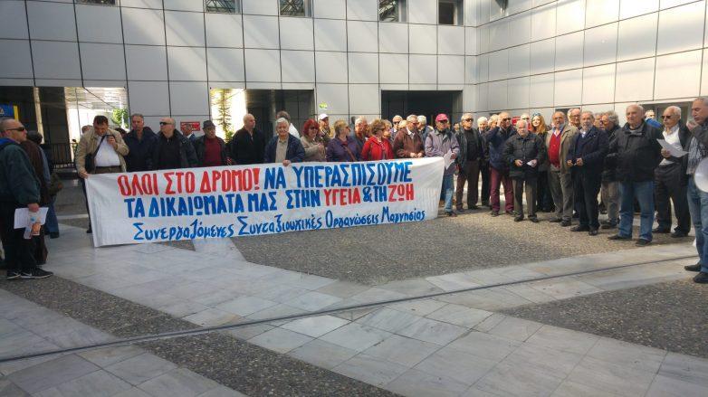Παράσταση διαμαρτυρίας έξω από το Νοσοκομείο Βόλου έκαναν σήμερα οι συνταξιούχοι
