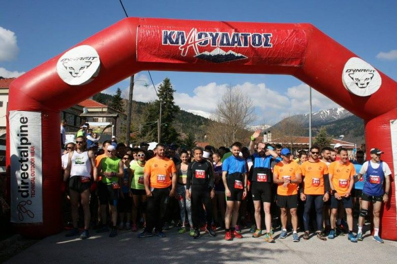 Plastira's lake trail race