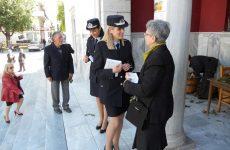 Ενημέρωση για πρόληψη και αποτροπή  περιστατικών εξαπάτησης ηλικιωμένων