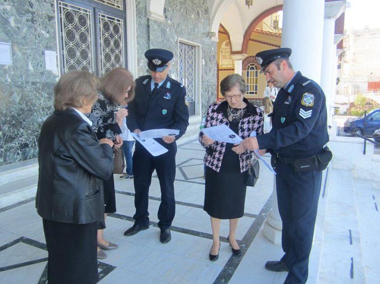 Ενημερωτικές διαλέξεις σε Λάρισα και Βόλο για το θεσμό του «Αστυνομικού της Γειτονιάς»