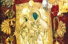Η Παναγία Τρικεριώτισσα στην Ανάληψη