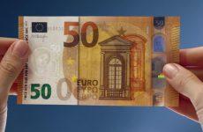 Πρεμιέρα για το νέο χαρτονόμισμα των 50 ευρώ