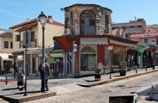 Νέο Κοινοτικό – Διαπολιτισμικό Κέντρο στα Ιωάννινα για πρόσφυγες, μετανάστες και την τοπική κοινωνία