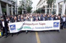 H ΚΕΔΕ προαναγγέλλει «μάχη» με τη Κυβέρνηση