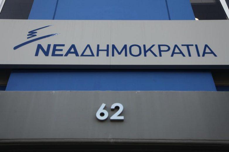 Η ΝΔ καταγγέλει μεταφορά 65 εκ. ευρώ από τον ΟΑΕΔ σε λογαριασμούς της ΤτΕ