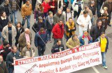 Kάλεσμα Συνδικάτου Ηλεκτρολόγων  Μαγνησίας για την Πρωτομαγιά