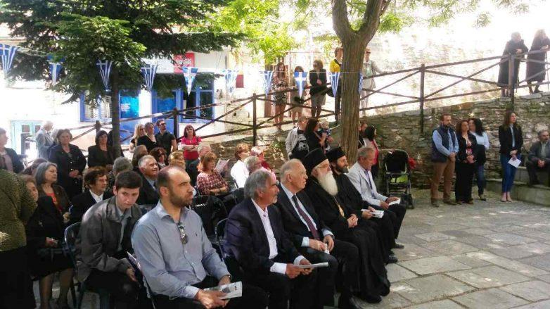 Η Κυριακή του Παραλύτου στην Μητρόπολη Δημητριάδος.