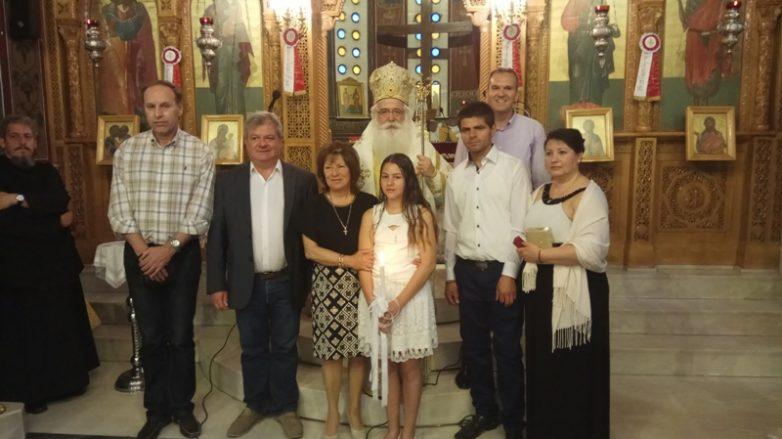 Υποδειγματική Θεία Λειτουργία για το 3ο Γυμνάσιο Νέας Ιωνίας και  βάπτιση μαθήτριας