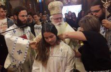 Βάπτιση δύο μαθητριών Γυμνασίου στον Ι.Ν. Αγίου Γερασίμου Βόλου
