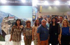 Στην Έκθεση «Greek Travel Show 2017» η Περιφέρεια Θεσσαλίας