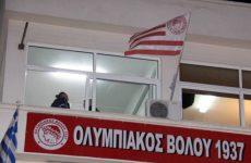 Έπεσε η αυλαία της  έκθεσης αρχειακού υλικού  του Ολυμπιακού Βόλου