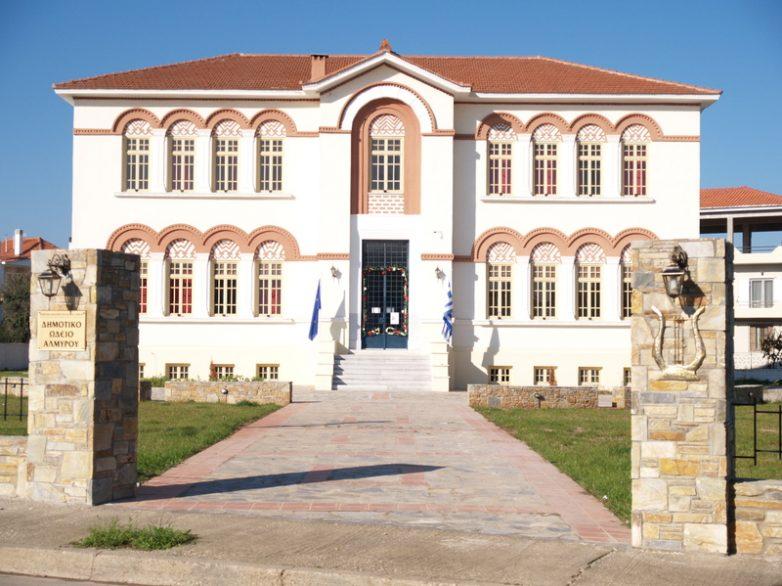 Πολιτιστικές εκδηλώσεις στον Δήμο Αλμυρού
