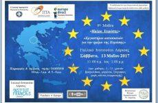 Εργαστήριο κατασκευών για την ημέρα της Ευρώπης