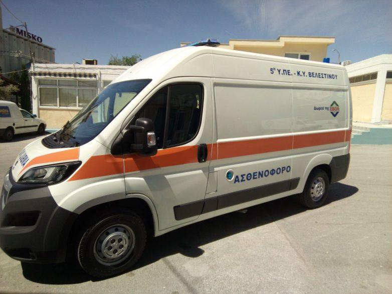Σε κυκλοφορία το ασθενοφόρο – δωρεά της ΕΒΟΛ για το Κ.Υ. Βελεστίνου