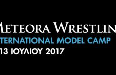 "International Model Camp ""METEORA WRESTLING ACADEMY"""