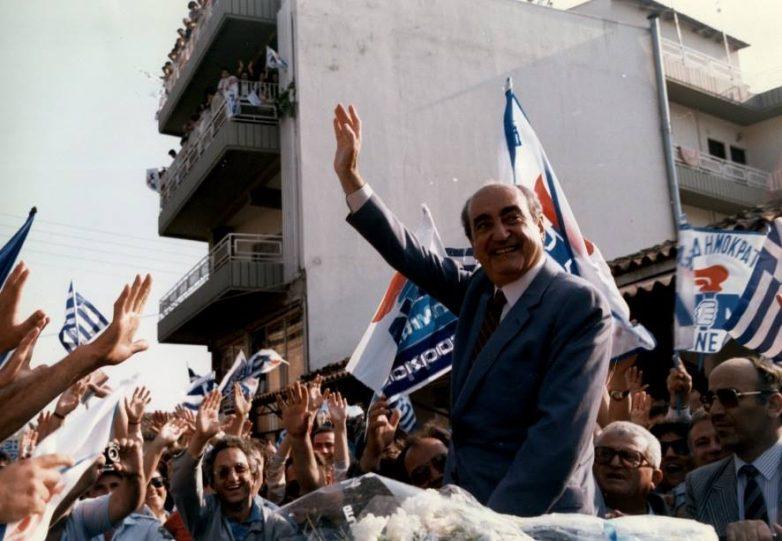 Απεβίωσε σε ηλικία 99 ετών ο Κωνσταντίνος Μητσοτάκης