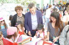 Έκθεση Σχολικών Δραστηριοτήτων στην  Καρδίτσα