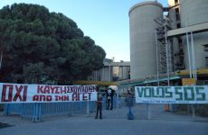 Την περιβαλλοντική αδειοδότηση που εξασφάλισε η βιομηχανία «ΑΓΕΤ – ΗΡΑΚΛΗΣ» καταγγέλλει η ΠΟΕ – ΟΤΑ