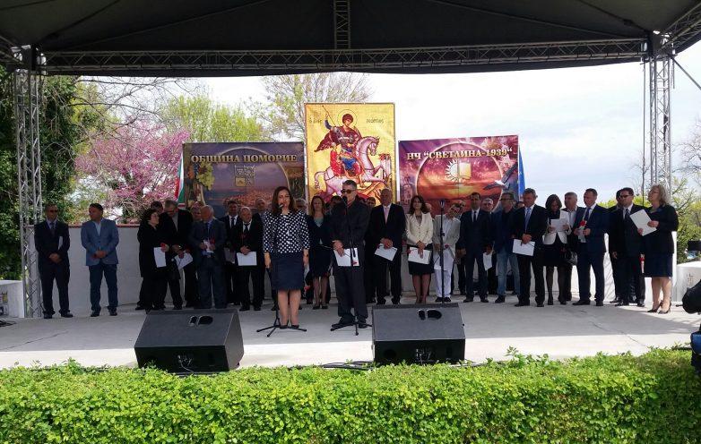Επίσκεψη της αντιδημάρχου Παιδείας και Πολιτισμού Δήμου Βόλου   στην Αγχίαλο Ανατολικής Ρωμυλίας (Πομόριε Βουλγαρίας)
