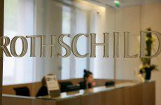 Η Rothschild αναλαμβάνει σειρά χρηματοοικονομικών υπηρεσιών προς το ελληνικό δημόσιο