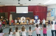 Εκδήλωση για την «Ημέρα της Ευρώπης» στο 33ο Δημοτικό Σχολείο Τρικάλων