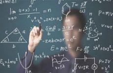 Βραβεύονται οι επιτυχόντες σε μαθηματικούς διαγωνισμούς