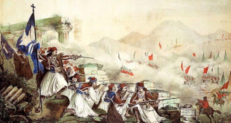 Εκδηλώσεις για τα 200 χρόνια της Ελληνικής Επανάστασης στη Μαγνησία