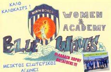Στο 2ο Γυμνάσιο Ν.Ιωνίας οι μεικτοί εσωτερικοί αγώνες του γυναικείου τμήματος μπάσκετ  της Νίκης