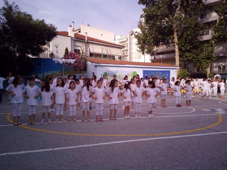 Καταληκτήρια εκδήλωση με θέμα το νερό στο 2ο Δημοτικό Σχολείο Βόλου