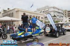 Παγκόσμιο πρωτάθλημα JET SKI  «ACROPOLIS JET RAID GREECE 2017»