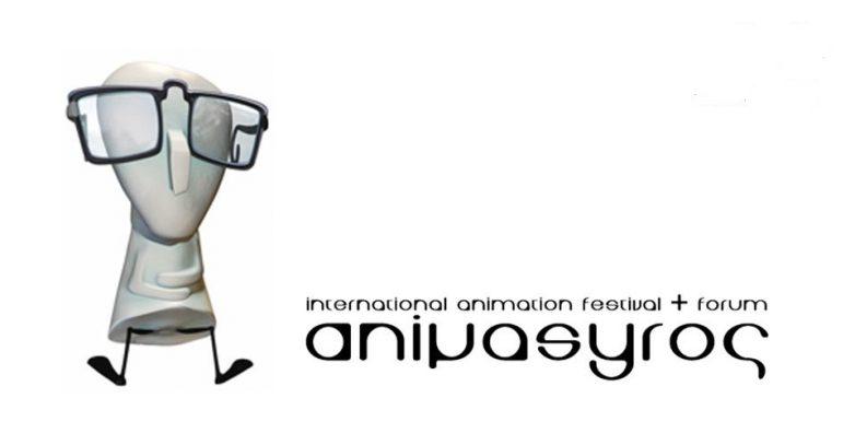 Animasyros Διεθνές Φεστιβάλ + Αγορά Κινουμένων Σχεδίων