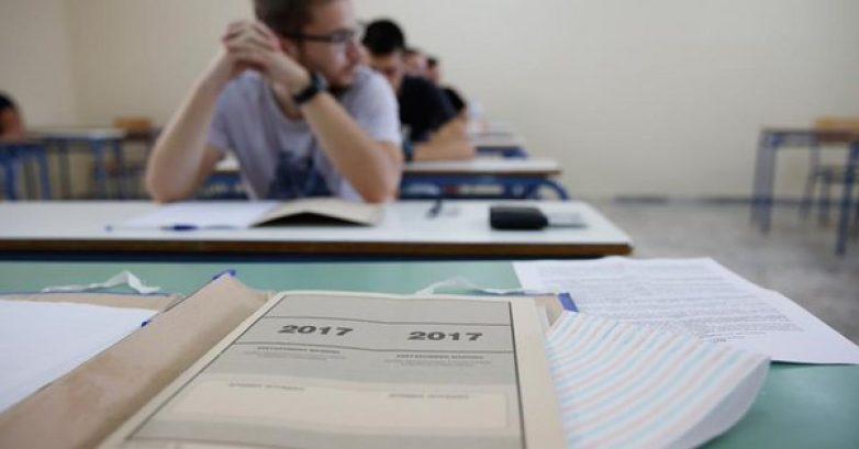 Ορισμός Εξεταστικών Κέντρων για το Ειδικό Μάθημα των Αγγλικών
